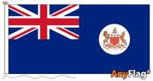 - CAPE COLONY ANYFLAG RANGE - VARIOUS SIZES